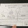 サンドニさんが下諏訪に来た!ホテル山王閣の露天風呂から諏訪湖花火を見たよ!