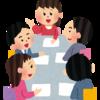 【ADHD】キラリと光る仕事の雑談に役に立つブログ
