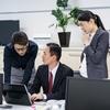 サーバントリーダーとは?組織を強くする「支援型リーダー」10の特徴