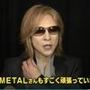 X JapanのYoshiki氏の「BABYMETALさん」発言は違和感ある