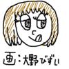 【ブログ休み】継続期間180日を突破。