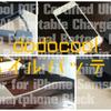 30%OFFクーポン付き!「dodocool モバイルバッテリー 充電器 極薄 2500mAh」レビュー