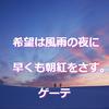 曇り空の土曜日はイチローの誕生日 (^O^☆♪
