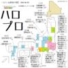 ハロプロメンバーの出身都道府県の図(つばき新メンバー)