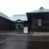 月形の樺戸博物館と浦臼の郷土資料館へ