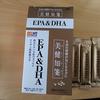 びけんちせん体験口コミ EPADHAサプリの効果と酸化について。