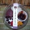 【新商品】 ローソンの和スイーツ 和三盆糖蜜のあんみつ