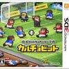 5-4-1のジャイアントキリングは花開くか カルチョビット3DS プレイ日記05 N2:2年目  #ゲーム #3DS #NPFC