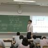 常翔学園中学校・高等学校 授業訪問レポート No.4(2016年6月24日)