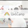 Webプログラミングを1ヶ月で学べる教室「WebCamp」が超おすすめ!