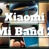 「Xiaomi Mi Band 2」レビュー | 普段使いからスポーツシーンまでコスパ重視派のアクティブユーザーに!