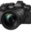 オリンパスがミラーレス一眼カメラ「OLYMPUS OM-D E-M1 MarkII」の開発を正式発表