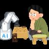 書評:「不屈の棋士」は人工知能に追い詰められ苦闘するプロ棋士達をリアルに描く傑作でした!