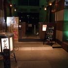 カフェと居酒屋の中間?吉祥寺で見つけた「出し巻き卵」が美味いカフェ居酒屋