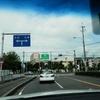 計画を立てて~枚方市から神戸市北区有馬町