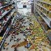 韓国地震震度4.5で思ったこと。。地震も怖いけどそれ以上に怖いことがある理由