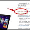 ASUS機の日米価格を比較してみました【zenfone3発売決定記念】