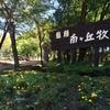 ジンギスカップ(福島県 )猪苗代 秋の紅葉の磐梯山の麓の自転車イベントへの参戦