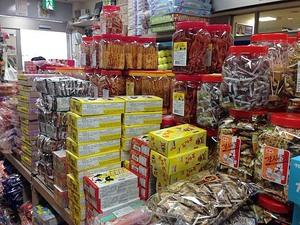 【日暮里】駄菓子問屋街唯一の生き残り「大屋商店」で駄菓子大人買い