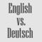 英語とドイツ語、どちらが難しいのか?