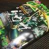 月刊ヒーローズ7月号発売!『放課後カタストロフィ』最終回!『クウガ』は着せ替えカバーが付録に!