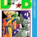 少年ジャンプ歴25年の僕が選ぶおすすめジャンプ漫画!!新旧の名作35選