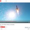 教材で使えるかも?: SpaceXのロケットがドローンシップに着陸!の映像
