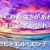 冷え込みの朝、秋深かまる金曜日 (^O^☆♪