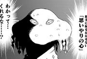 秋の味覚の王様 VS. きのこ怪獣! 【円谷プロ公認・グルメ(?)漫画! 青木U平の「酩酊! 怪獣酒場」第36回】