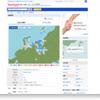 地震発生の情報を素早く知ることができるアプリ