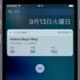 iPhone・iPadアプリ「はてなブログ」で、iOS 10に対応した「アクセス解析ウィジェット」を追加しました(追記あり)