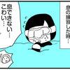 【沖縄】体験ダイビングしてきました!【青の洞窟】