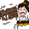 鳥取県で起きた震度6弱の地震で関西もだいぶ揺れました