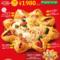 ピザハットのTwitterプロモーションがすごい!/「1 to 1マーケティングの神髄を見た」
