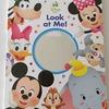 2歳娘のお気に入り!Disney BabyとDisney Bunniesの絵本が可愛い♪