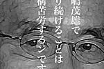 奥野史子に関するブログ記事まと...