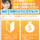 【ヤミ金】ネオパートナーズは違法な金融業者