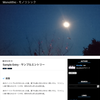 デザインテーマ「Monolithic」(For はてなブログ)、出来ました。