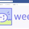 【報告】意味もなく当サイトのFacebookページを設置してみますた!