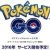 海外レビュー「ポケモンGO」動画まとめ【Pokémon GO】動画で英語学習&先取り気分!