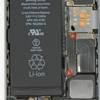 【自分修理.com】iPhoneのバッテリー交換キットが届いたので早速交換してみた