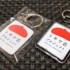 【ニュース】マンガ投稿持込ポータルサイト「マンナビ」10月1日正式オープン!