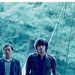 映画「ゆれる/西川美和監督」 ブログ復刻版?