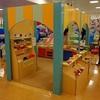 ボーネルンドあそびのせかい キドキド テラスモール湘南店 と KUGENUMA SHIMIZUのパフェ
