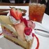 白桃とベリーのレモンカスタードタルト@ラ・メゾン アンソレイユターブル