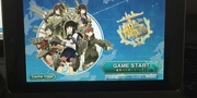 Android版艦これ with Nexus7(2012)