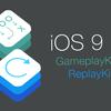 アプリの画面を動画として保存する 罠だらけ(iOS9)