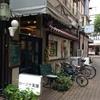 【純喫茶】ロージナ茶房(東京・国立市)