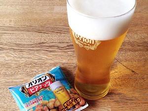 できたて新鮮生ビールが2杯無料!オリオンビールの工場見学「オリオンハッピーパーク」がサイコー過ぎておれハッピー