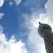 東京スカイツリーに初めて行った日のブログ